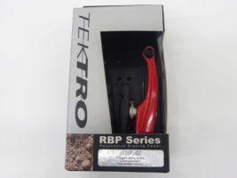ブレーキ RBPシリーズ839AL