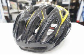 ヘルメット PROPEROⅡ
